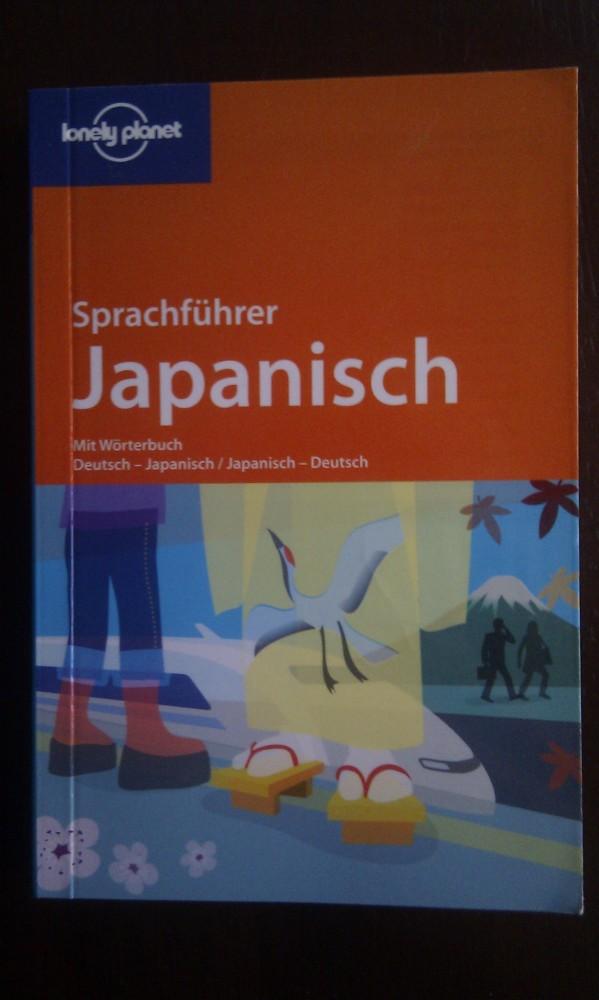 Sprachbarrieren – Japanisch im Selbststudium (1/3)