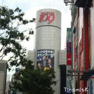 das Shibuya 109 Kaufhaus