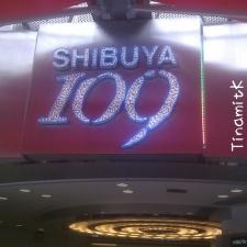 Eingang Shibuya 109