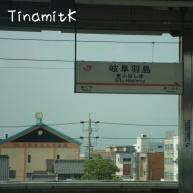 Gifu-Hashima Station - Kopie