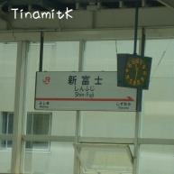 Shin-Fuji Station