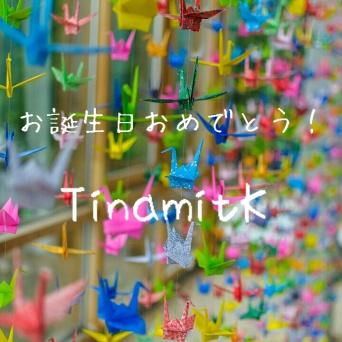 Herzlichen Glückwunsch zum Geburtstag!!