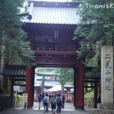 Eingang zum Futarasan Schrein