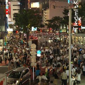 Abends in Shibuya