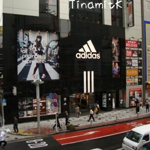 Adidas Store Shibuya